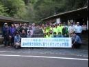 屋久島で森林整備ボランティアに参加 自然に対する思いの変化とは
